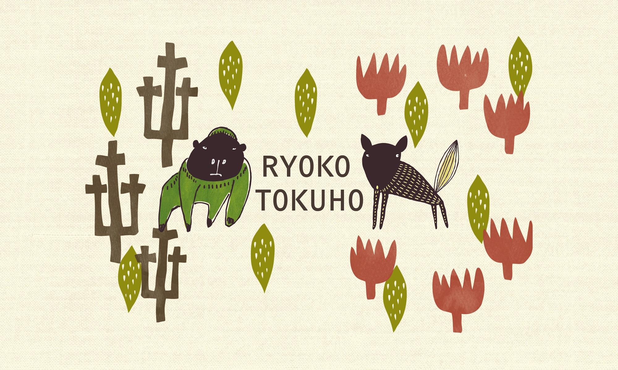 RYOKO TOKUHO